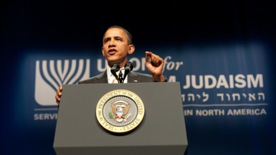 Click photo to download. Caption: President Barack Obama speaks at the Union for Reform Judaism's December 2011 convention. Credit: Union for Reform Judaism.