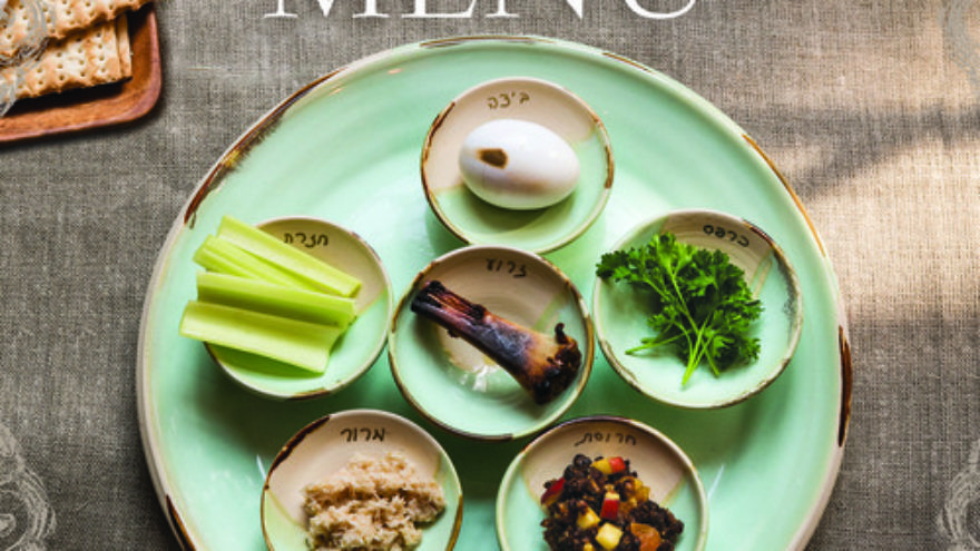 """The cover of """"The New Passover Menu,"""" by Paula Shoyer. Credit: The New Passover Menu."""