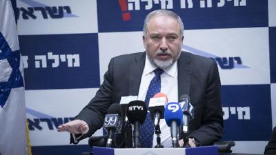 Israeli Defense Minister Avigdor Lieberman . Credit: Yonatan Sindel/Flash90.