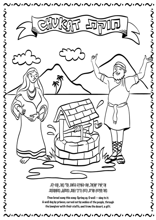 parshat shemot coloring pages - photo#8