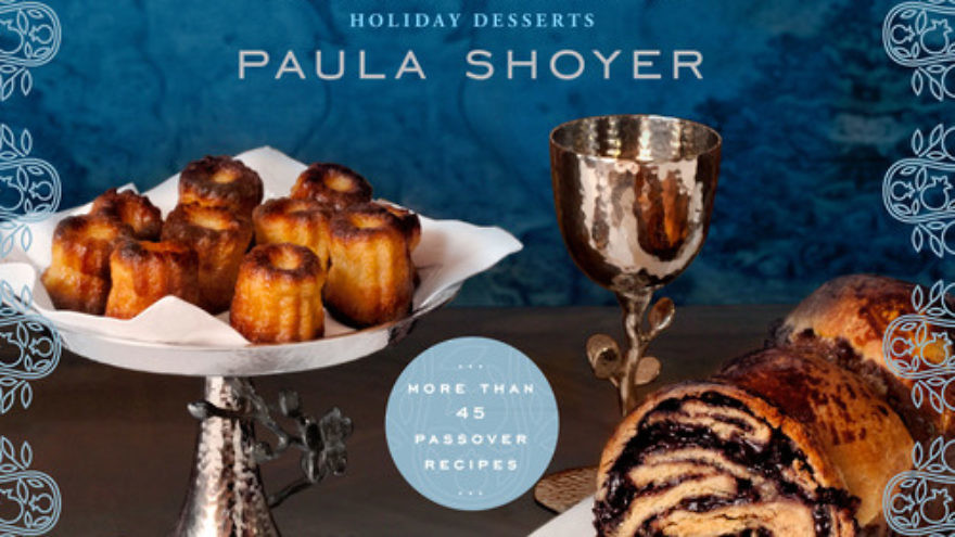 """Click photo to download. Caption: The cover of """"The Holiday Kosher Baker,"""" by Paula Shoyer. Credit: Sterling Epicure."""