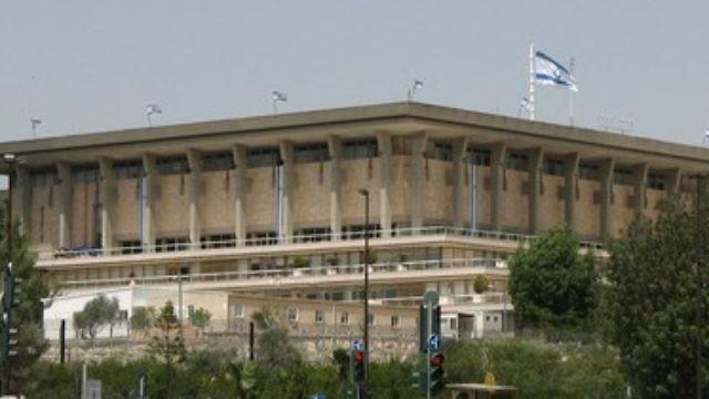 The Israeli Knesset building. Credit: James Emery via Wikimedia Commons.