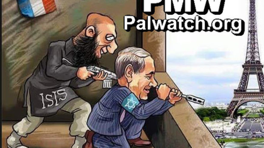 Click photo to download. Caption: A cartoon posted on the Facebook page of the Palestinian Fatah faction that blames Israel and its prime minister, Benjamin Netanyahu, for the Paris attacks. Credit: Palestinian Media Watch.