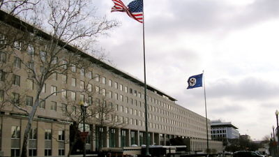 U.S. State Department headquarters in Washington, D.C. Credit: Wikimedia Commons.
