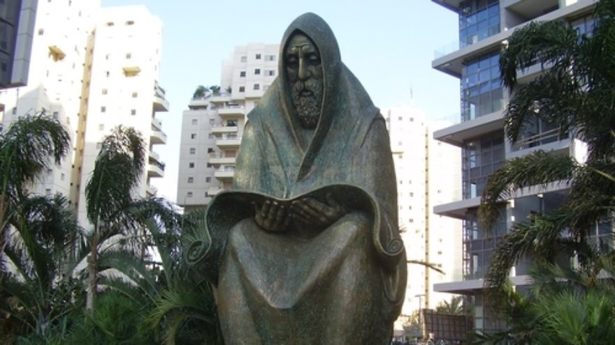 """A monument in Ramat Gan, Israel, that serves as a memorial for the Iraqi Jews who were killed during the Farhud (""""violent dispossession"""") in June 1941. Credit: PikiWiki Israel."""