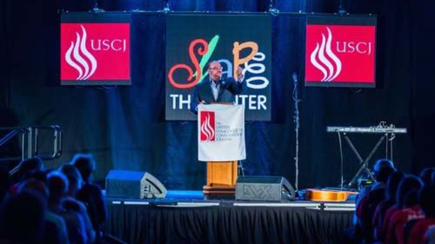 Click photo to download. Caption: Rabbi Steven Wernick, CEO of The United Synagogue of Conservative Judaism (USCJ), speaks at USCJ's November 2015 convention in Chicago. Credit: USCJ.