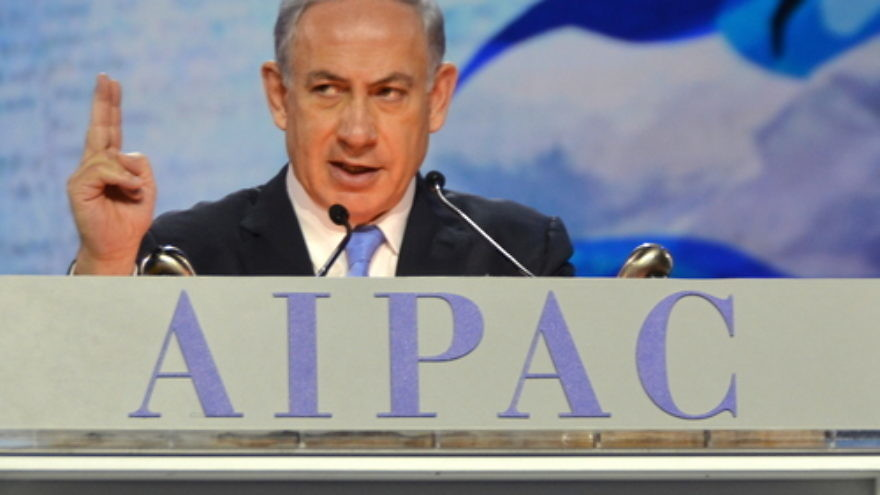 Israeli Prime Minister Benjamin Netanyahu addresses the 2015 American Israel Public Affairs Committee (AIPAC) conference on March 2, 2017. Credit: Maxine Dovere.