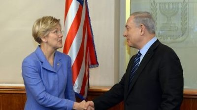 U.S. Sen. Elizabeth Warren (D-Mass.) meets with Israeli Prime Minister Benjamin Netanyahu in Jerusalem on Nov. 24, 2014. Credit: Haim Zach/GPO/Flash90.