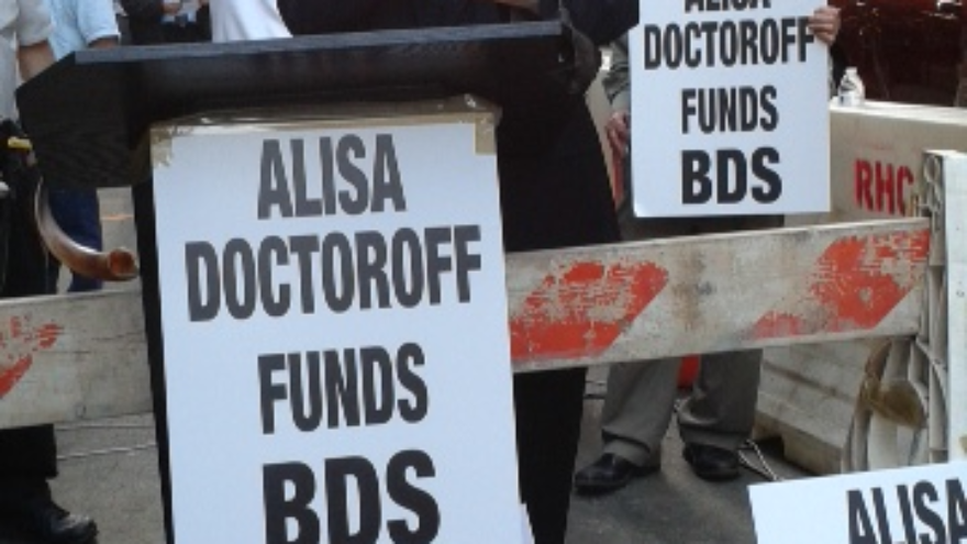 Richard Allen leading a protest against UJA-Federation over its support of the New Israel Fund. Credit: JCCWatch.