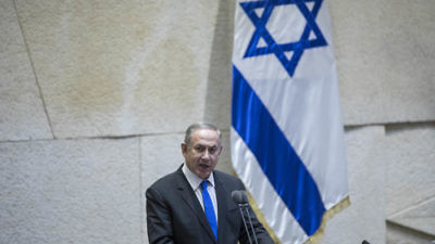 Israeli Prime Minister Benjamin Netanyahu speaks at the Knesset on Jan. 16, 2017. Credit: Yonatan Sindel/Flash90.