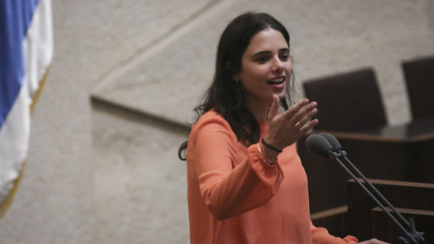Click photo to download. Caption: Israeli Justice Minister Ayelet Shaked speaks at the Knesset on June 29, 2015. JNS.org interviewed Shaked on Thursday after her speaking engagement in Boston. Credit: Hadas Parush/Flash90.