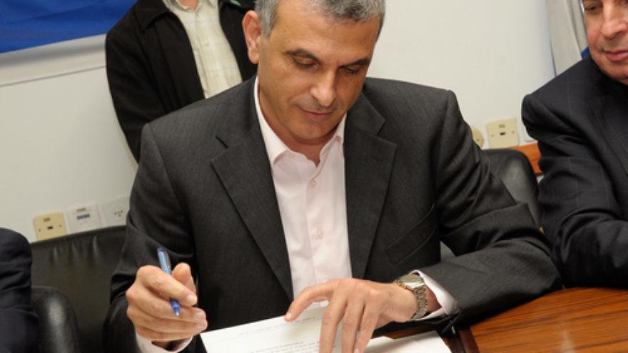Israeli Finance Minister Moshe KahlonCredit: Dikla Bassist Shafrir via Wikimedia Commons