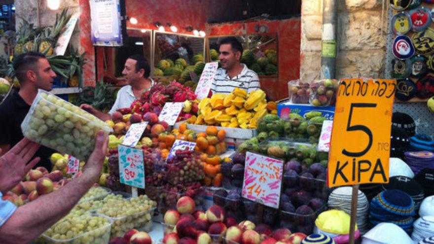 Jerusalem's Mahane Yehuda Market. Credit: Julien Menichini via Wikimedia Commons.