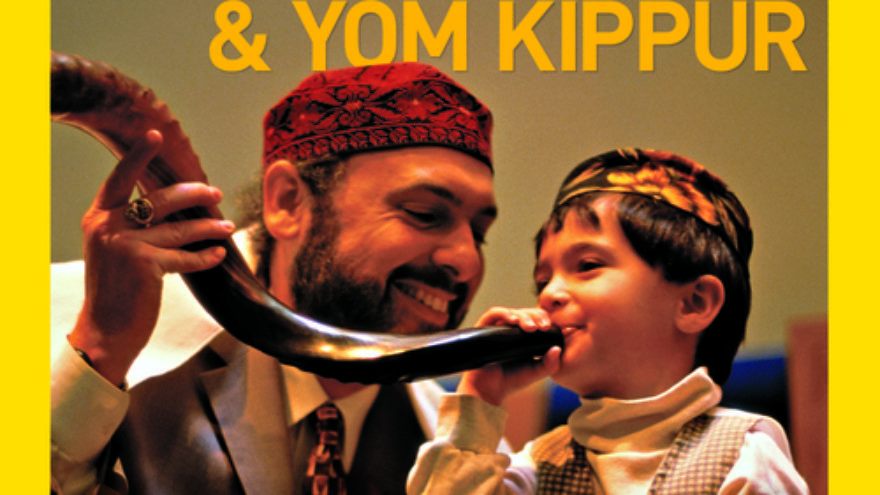 "the new cover of National Geographic's ""Celebrate Rosh Hashanah and Yom Kippur"". Credit: Deborah Heiligman."