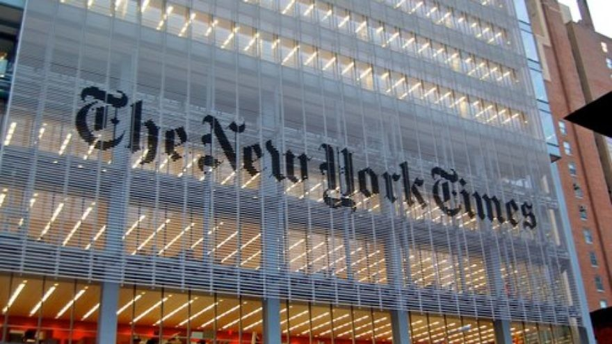 "The headquarters of ""The New York Times."" Credit: Wikimedia Commons."