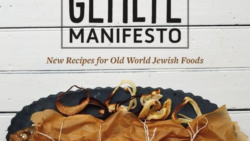 "The cover of ""The Gefilte Manifesto."" Credit: Flatiron Books."