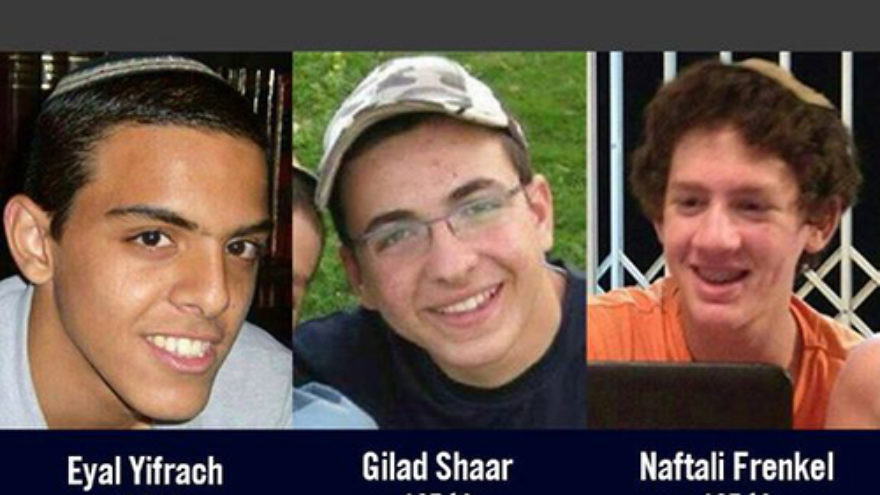 The three kidnapped and murdered Israeli teens, Eyal Yifrach, Gil-ad Shaer (misspelled in above photo) and Naftali Frenkel. Credit: Wikimedia Commons.