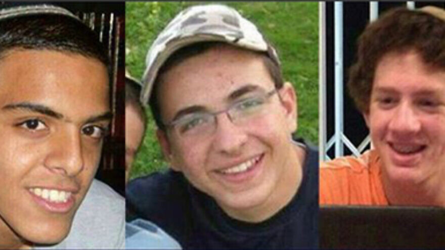 Eyal Yifrach (19), Gilad Shaer (16) and Naftali Frenkel (16), who were abducted and murdered by Hamas terrorists on June 12, 2014. Credit: Wikimedia Commons.