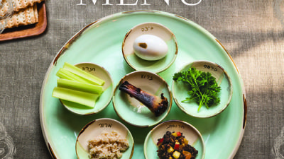 """Click photo to download. Caption: The cover of """"The New Passover Menu,"""" by Paula Shoyer. Credit: The New Passover Menu."""