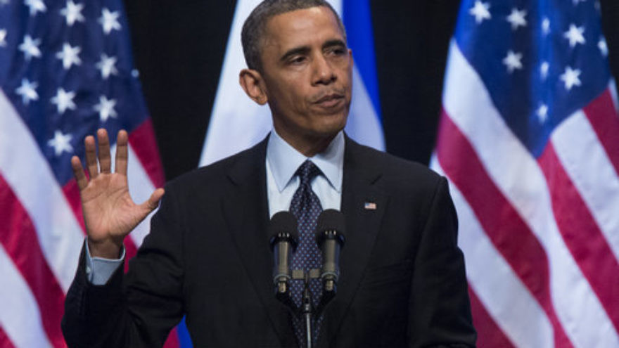 U.S. President Barack Obama at the Jerusalem Convention Center in March 2013. Credit: Yonatan Sindel/Flash90.