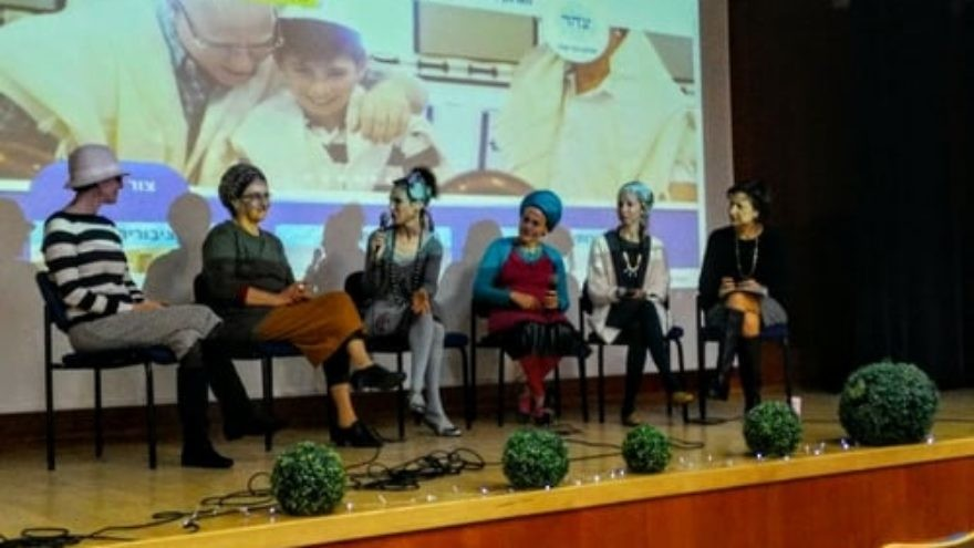 "Click photo to download. Caption: A panel discussion at the Tzohar Rabbinical Organization's recent conference on the topic of ""Mother at Work."" Credit: Courtesy Tzohar."