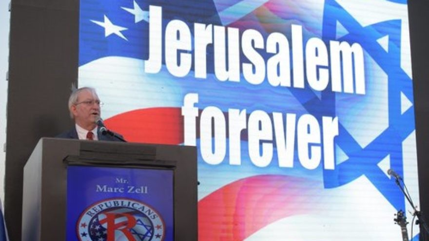 "Republicans Overseas Israel co-chair Marc Zell speaking at their ""Jerusalem Forever"" rally. Credit:Republicans Overseas Israel."