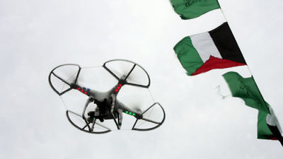 A drone camera used by the Hamas terror group in Gaza. Photo by Abed Rahim Khatib/Flash90.