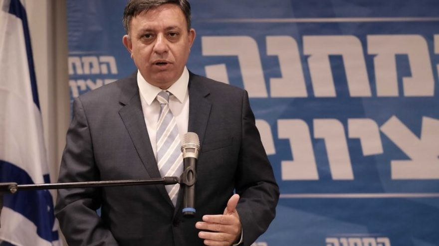 Israeli Labor Party leader Avi Gabbay at a press conference in Tel Aviv on Oct. 1, 2017. Credit: Tomer Neuberg/Flash90.