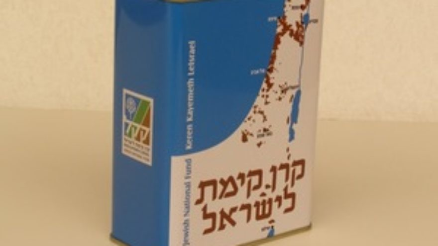 Click photo to download. Caption: A tzedakah box for Jewish National Fund. Talking