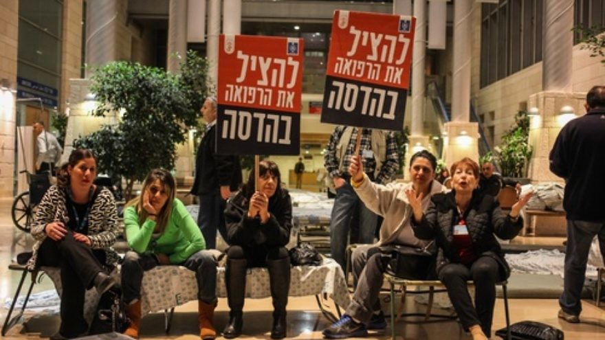 Click photo to download. Caption: Employees of Hadassah's Ein Kerem hospital in Jerusalem demonstrate on the night of Feb. 18. Hadassah staffers' two-week strike, which came in response to unpaid wages and the financial disarray of the Hadassah Medical Organization, ended Feb. 19. Credit: Flash90.