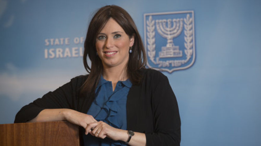 Israeli Deputy Foreign Minister Tzipi Hotovely at the Jewish state's Foreign Ministry headquarters in Jerusalem. Credit: Miriam Alster/Flash90.