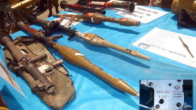 File photo: Iranian anti-tank missiles, belonging to Hezbollah forces, that were captured by Israel Defense Forces in southern Lebanon in 2006. Credit: IDF.