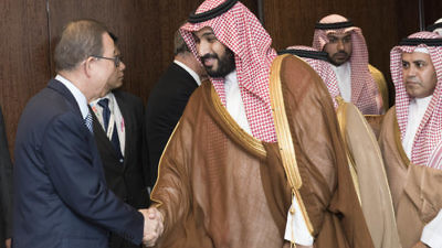 Saudi Defense Minister Mohammed bin Salman (center) shakes hands with Ban Ki-moon, then secretary-general of the United Nations, in June 2016. Bin Salman was recently appointed as Saudi Arabia's crown prince, making him next in line to be king. His rise may have implications for Israeli-Saudi ties. Credit: U.N. Photo/Mark Garten.