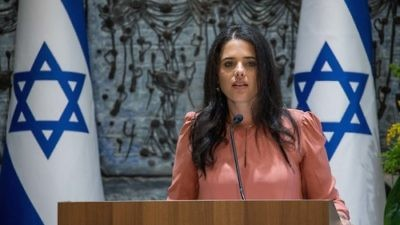Israeli Justice Minister Ayelet Shaked speaks during a swearing-in ceremony for newly appointed High Court justices in Jerusalem, June 13, 2017. Credit: Yonatan Sindel/Flash90.