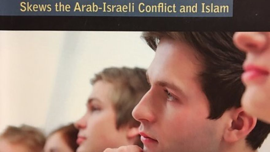 "The cover page of the Committee for Accuracy in Middle East Reporting in America's (CAMERA) recently published monograph, ""Indoctrinating Our Youth,"" which describes how high schools in the Boston suburb of Newton have been using anti-Israel texts. Credit: CAMERA."
