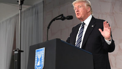 President Donald Trump speaks at the Israel Museum in Jerusalem on May 23, 2017. Credit: U.S. Embassy Tel Aviv.