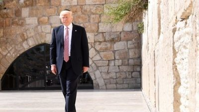U.S. President Donald Trump at Jerusalem's Western Wall on May 22, 2017. Credit: Matty Stern/U.S. Embassy in Israel.