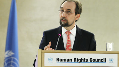 U.N. High Commissioner for Human Rights Prince Zeid bin Ra'ad Zeid al-Hussein. Credit: U.N. Photo/Pierre Albouy