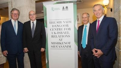 (Left to right) Lord Roderick Balfour, Moti Schwarz, Mishkenot Sha'ananim's director general; David Dangoor and former British Prime Minister Tony Blair. Credit: Erez Harodi.