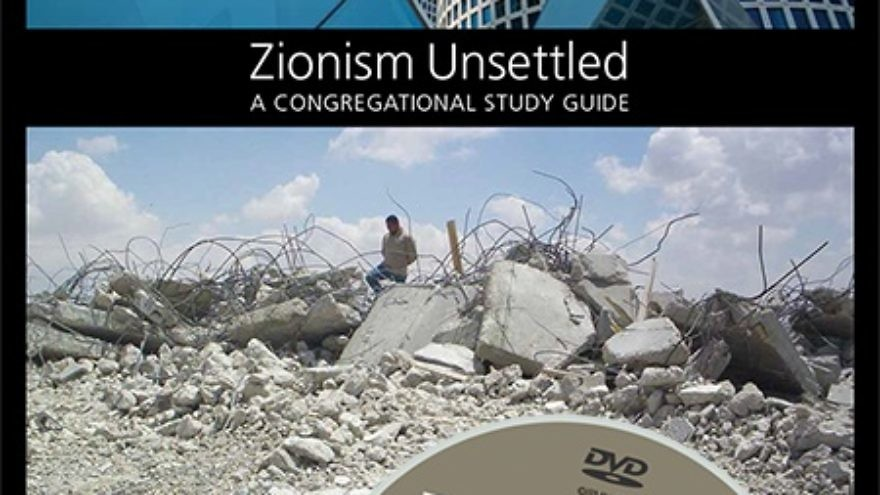 "Click photo to download. Caption: The cover of the anti-Israel ""Zionism Unsettled"" study guide and its companion DVD. The guide's authors are from Presbyterian Church USA's Israel/Palestine Mission Network. Credit: Israel/Palestine Mission Network."