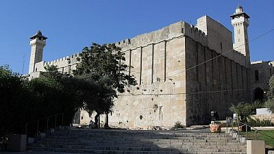 The Cave of the Patriarchs and Matriarchs in Hebron. Credit: Wikimedia Commons.