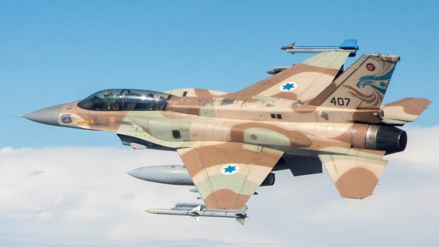 An Israeli Air Force jet. Credit: Maj. Ofer via Wikimedia Commons.
