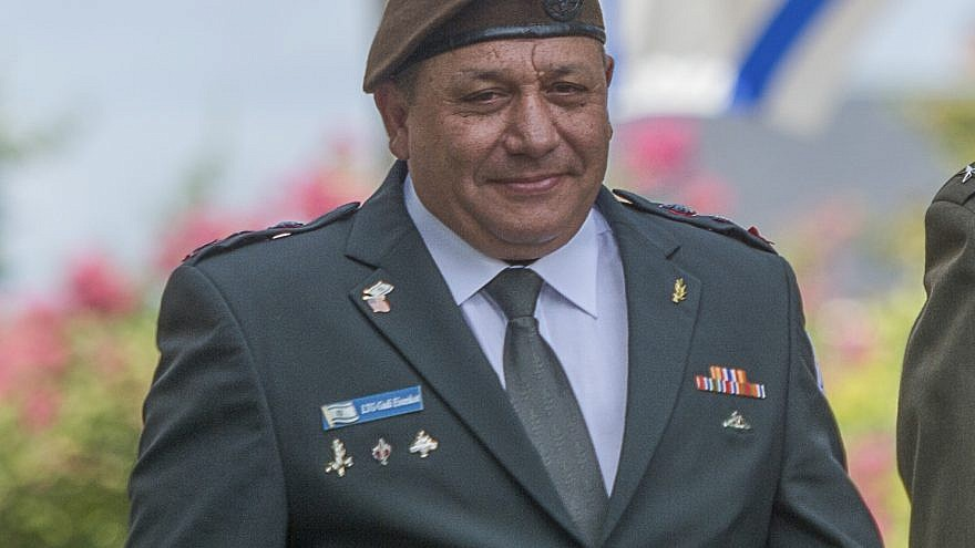 IDF Chief of Staff Lt. Gen. Gadi Eizenkot. Credit: Chairman of the Joint Chiefs of Staff via Wikimedia Commons.