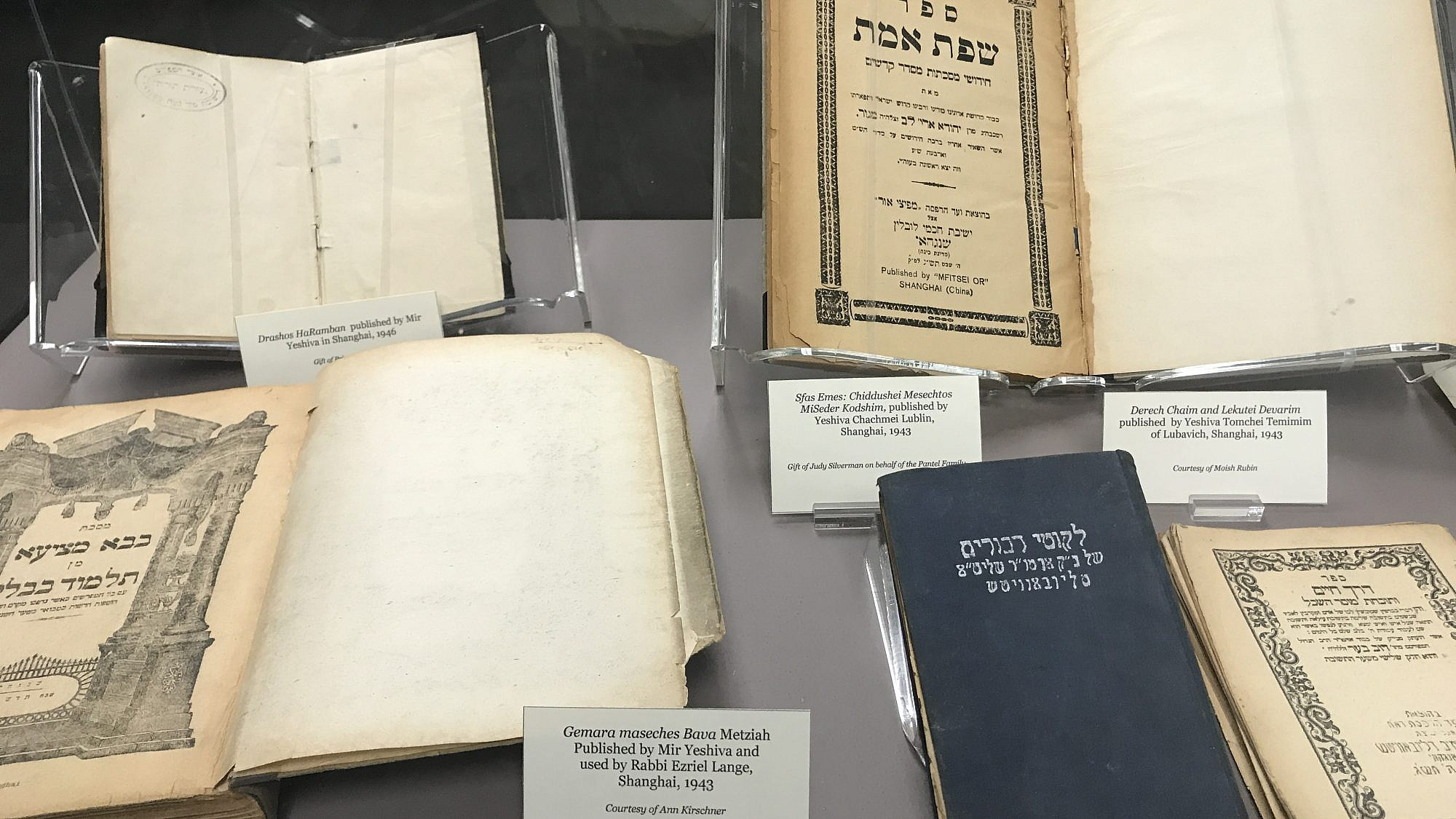 Jewish religious texts printed in Shanghai. Credit: Shiryn Solny