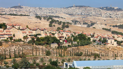 The city of Ma'ale Adumim, located 7 kilometers (4.3 miles) east of Jerusalem. Credit: David Mosberg via Wikimedia Commons.