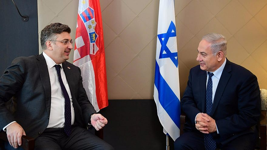 Israeli Prime Minister Benjamin Netanyahu and Croatian Prime Minister Andrej Plenković meet at the World Economic Forum in Davos, Switzerland, on Jan. 25. Credit: Amos Ben-Gershom/GPO.
