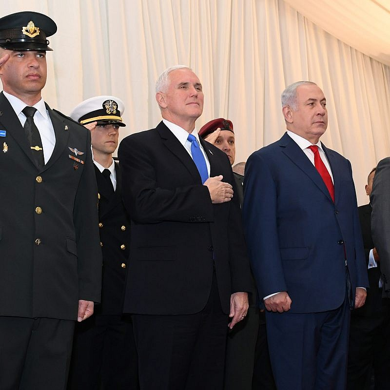 Vice President Mike Pence (front, second from left) and Prime Minister Benjamin Netanyahu at an honor guard ceremony in Jerusalem on Monday. Credit: Haim Zach/GPO.