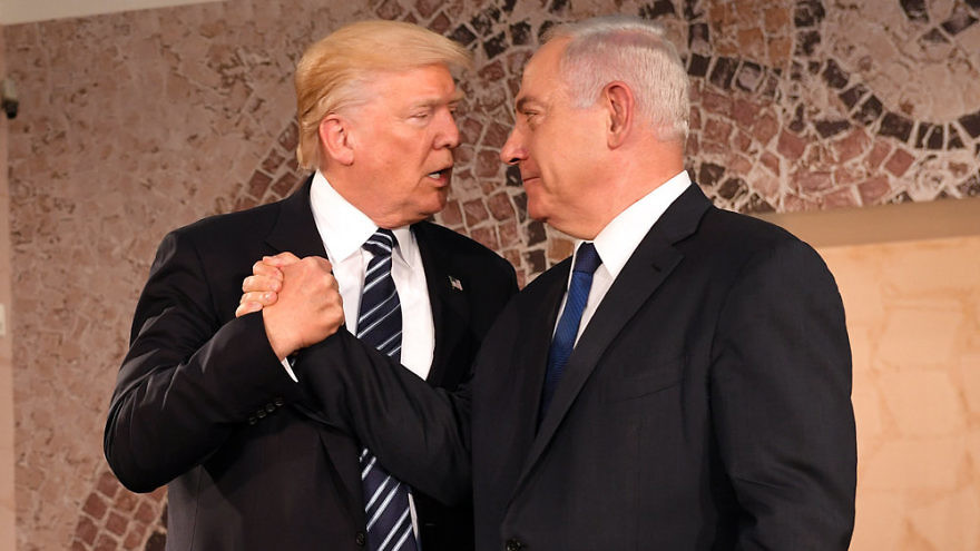 U.S. President Donald Trump and Israeli Prime Minister Benjamin Netanyahu at the Israel Museum in Jerusalem on May 23, 2017. Credit: U.S. Embassy Tel Aviv.