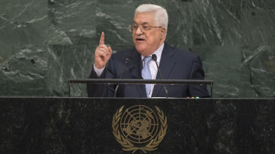 Palestinian Authority President Mahmoud Abbas addresses the general debate of the U.N. General Assembly on Sept. 20, 2017. Credit: U.N. Photo/Cia Pak.