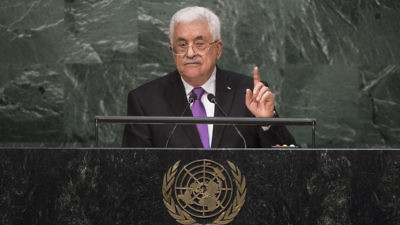 Palestinian Authority leader Mahmoud Abbas addresses the U.N. General Assembly in September 2015. Credit: U.N. Photo/Cia Pak.